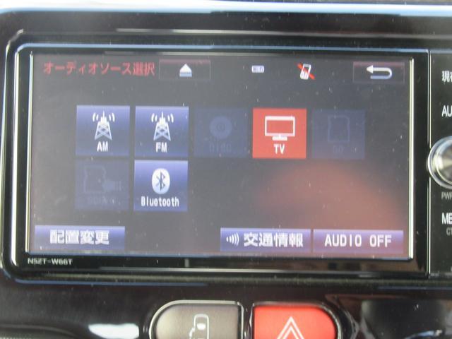 G 禁煙車 モデリスタ 衝突軽減 LEDライト ナノイーAC(10枚目)