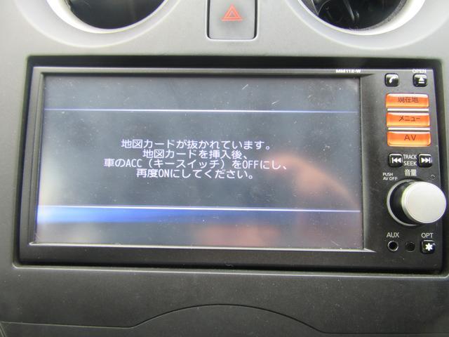 X 禁煙車 SD1セグナビ スタッドレスAWセット ドラレコ(10枚目)