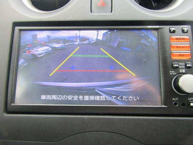 X 禁煙車 SD1セグナビ スタッドレスAWセット ドラレコ(11枚目)