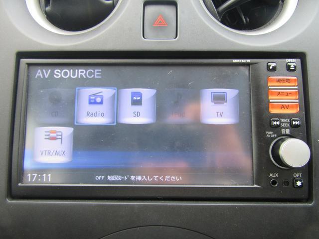 X 禁煙車 SD1セグナビ スタッドレスAWセット ドラレコ(12枚目)