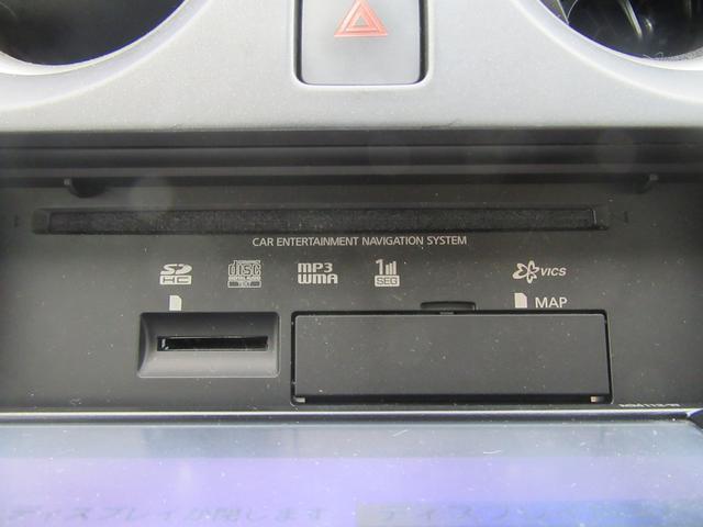 X 禁煙車 SD1セグナビ スタッドレスAWセット ドラレコ(13枚目)