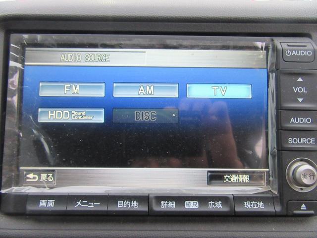 パステルターボ インターHDD1セグナビ インテリキーETC(11枚目)