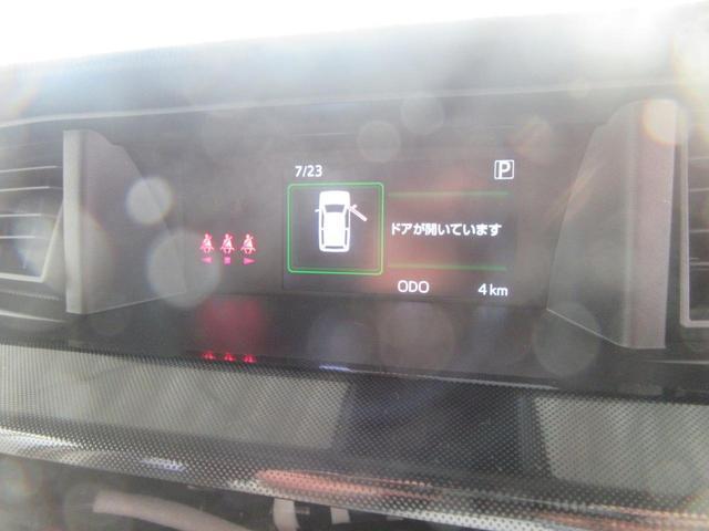 G 新車 特別塗装色 LEDライト(23枚目)