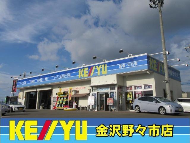 G 新車 特別塗装色 LEDライト(67枚目)