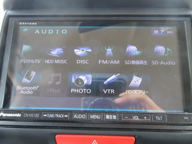 GターボPKG 禁煙車HDDナビ フリップM 両側自動ドア(11枚目)