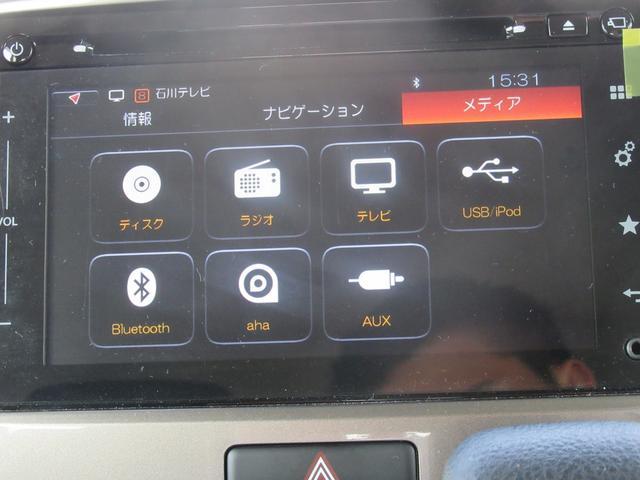 ターボ DCBS 禁煙車 全方位SDフルセグBT連動ナビ(11枚目)