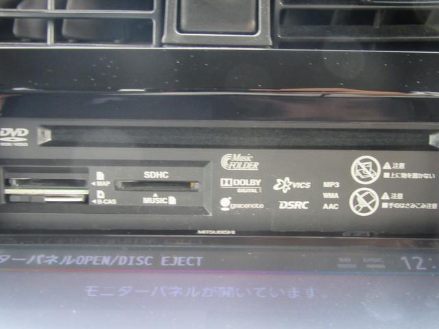 クロスアドベンチャー 4WD専用シートフルセグナビ禁煙車(5枚目)