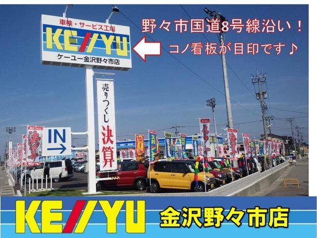 「トヨタ」「ヴォクシー」「ミニバン・ワンボックス」「石川県」の中古車49