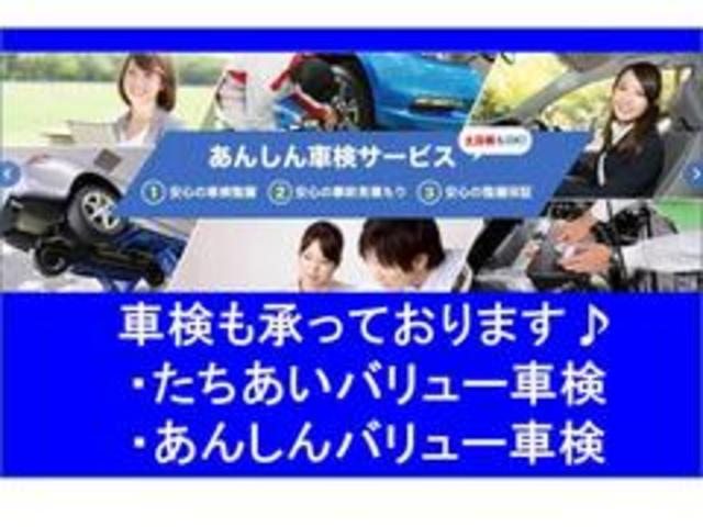 「トヨタ」「ヴォクシー」「ミニバン・ワンボックス」「石川県」の中古車56