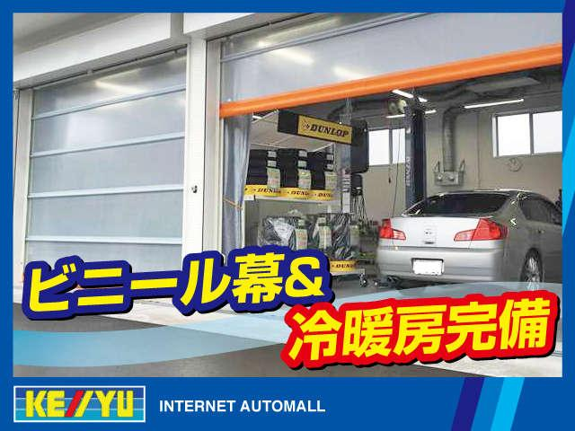 当社で整備の車両には4ヶ月の消耗品も含む無料保証と最長5年走行無制限の延長保証をオプションでご用意☆遠方のお客様はお近くのディーラーにて保証修理をお受けできます♪