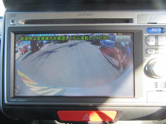 ホンダ純正SD1セグナビ【VXM-128VS】CD&DVD再生 USB入力 バックカメラ