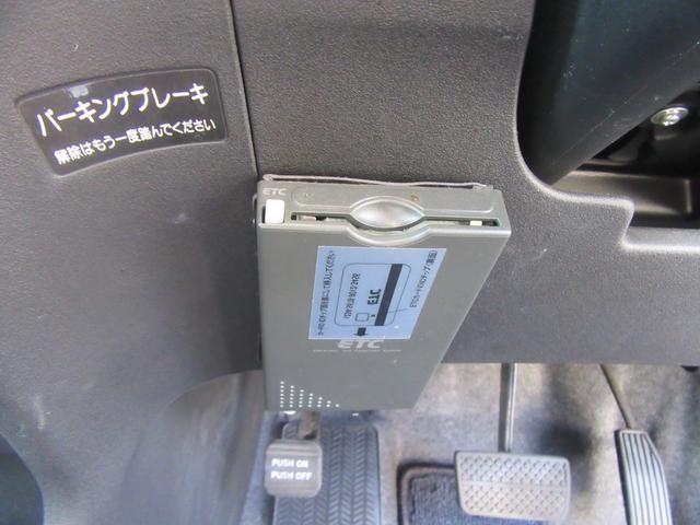 「ホンダ」「フリード」「ミニバン・ワンボックス」「岩手県」の中古車29