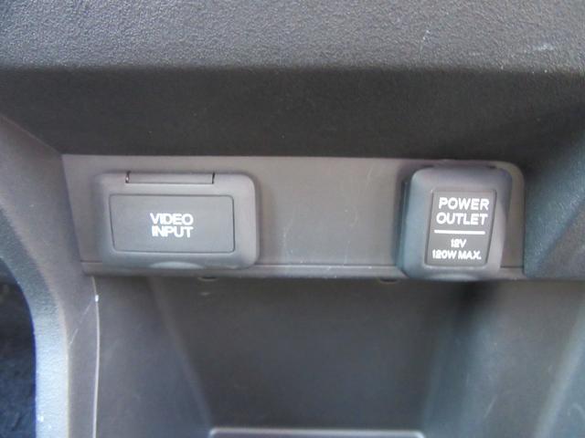 「ホンダ」「フリード」「ミニバン・ワンボックス」「岩手県」の中古車32