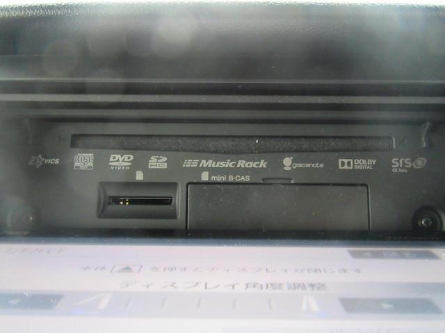 ホンダ純正SDナビ【VXM-145VFI】CD&SD録音 DVD再生 ブルートゥース連動オーディオ バックカメラ
