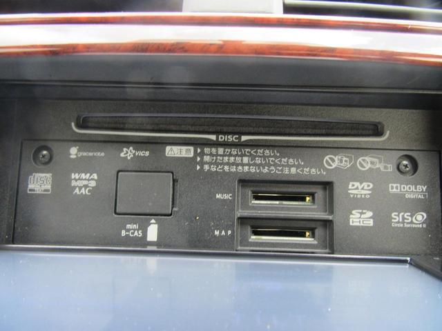 トヨタ純正SDフルセグナビ【NSZT-W62G】CD&SD録音 DVD再生 ブルートゥース連動オーディオ バックカメラ