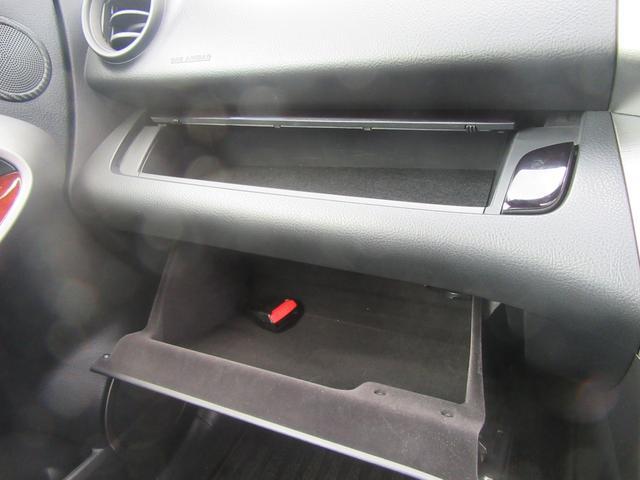 タイヤパンク保証が今お勧めです!期間は2年間走行無制限!タイヤ代保証(工賃、組替料は有料)!パンク、バースト等タイヤに問題発生すれば交換できる保証です!詳しくはスタッフまで!