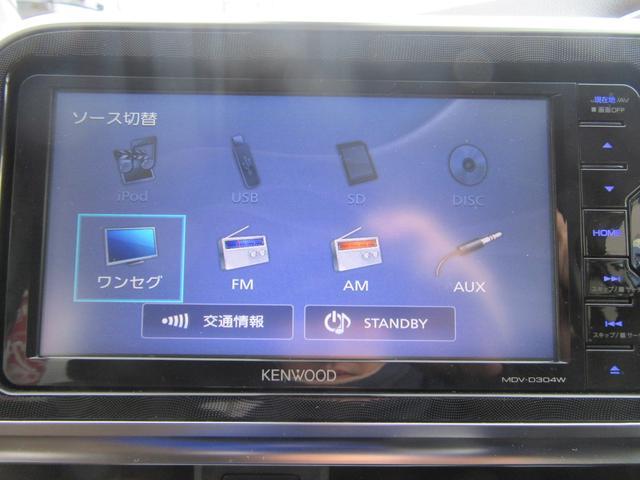 ケンウッドSDナビ【MDV-D304W】CD 1セグTV バックカメラ