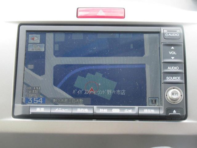「ホンダ」「フリード」「ミニバン・ワンボックス」「石川県」の中古車3
