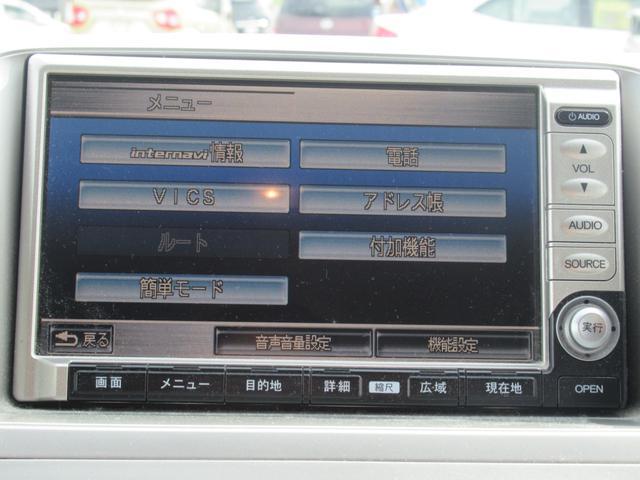 A HDDナビファインエディション 禁煙車 1オーナー 後期型 タイミングチェーン【金沢仕入】全国納車可能 走行74604KM 2019年製造ダンロップ夏タイヤ ホンダ純正HDDナビ Bカメラ 自動ドア オートAC HID キーレス(3枚目)