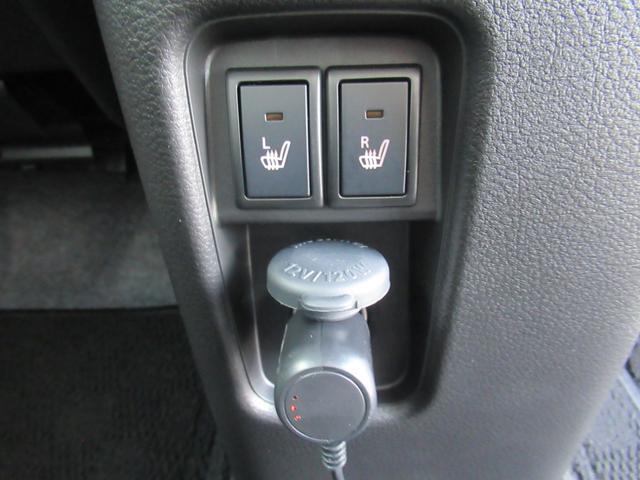 ハイブリッドX 2WD 新車 衝突軽減DCBS マイルドハイブリッド 本革巻ステア アイドリングストップ(25枚目)