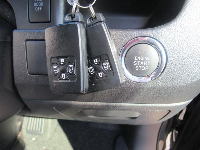 ZS 煌II 禁煙車 7速CVT【神戸仕入】全国納車可能 走行40129KM BLUETOOTH対応SDナビ バックカメラ ETC モデリスタリップスポイラー 後席AC イオン付オートAC 両側自動ドア 保証書(4枚目)