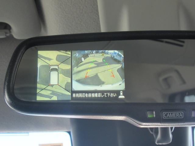 ハイウェイスター Gターボ 禁煙車 ターボ 4WD マイナー後モデル【東京仕入】全国納車可能 走行17784KM アラウンドビューカメラ連動BLUETOOTHオーディオ対応SDナビ 衝突軽減 Iストップ 両側自動ドア LED(4枚目)