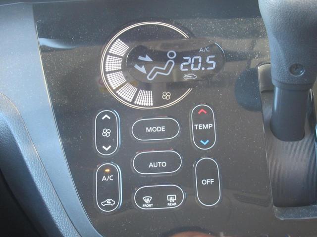 ハイウェイスター Gターボ 禁煙車 ターボ 4WD マイナー後モデル【東京仕入】全国納車可能 走行17784KM アラウンドビューカメラ連動BLUETOOTHオーディオ対応SDナビ 衝突軽減 Iストップ 両側自動ドア LED(28枚目)