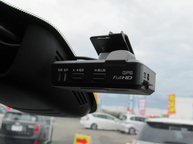 ハイウェイスター 禁煙車 1オーナー サイドリフトアップシート 衝突軽減 走行41246KM 全方位カメラ連動Bluetoothオーディオ対応SD8型ナビ ブルーレイ ナビ連動ドラレコ ETC Wエアコン Pアシスト(24枚目)