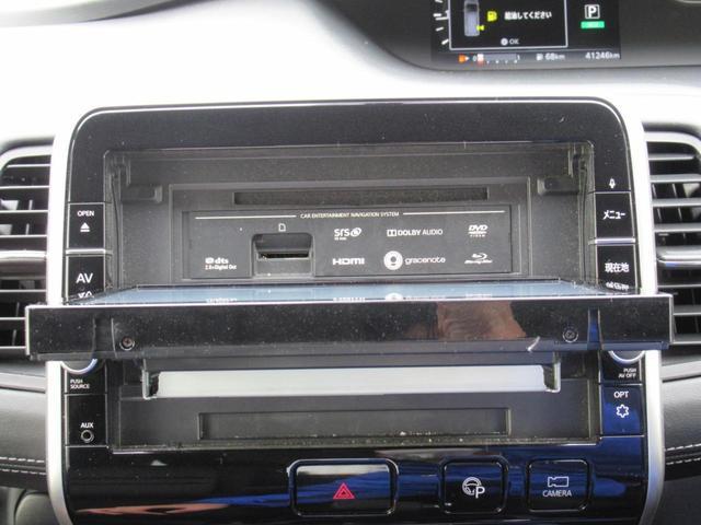 ハイウェイスター 禁煙車 1オーナー サイドリフトアップシート 衝突軽減 走行41246KM 全方位カメラ連動Bluetoothオーディオ対応SD8型ナビ ブルーレイ ナビ連動ドラレコ ETC Wエアコン Pアシスト(27枚目)