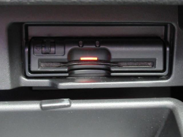 ハイウェイスター 禁煙車 1オーナー サイドリフトアップシート 衝突軽減 走行41246KM 全方位カメラ連動Bluetoothオーディオ対応SD8型ナビ ブルーレイ ナビ連動ドラレコ ETC Wエアコン Pアシスト(34枚目)