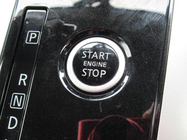 ハイウェイスター 禁煙車 1オーナー サイドリフトアップシート 衝突軽減 走行41246KM 全方位カメラ連動Bluetoothオーディオ対応SD8型ナビ ブルーレイ ナビ連動ドラレコ ETC Wエアコン Pアシスト(35枚目)