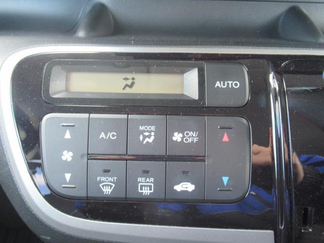 G・Lパッケージ 禁煙車【名古屋仕入】全国納車可能 走行距離32440KM 2018年製BS夏タイヤ Bluetoothオーディオ対応HDDナビ バックカメラ ETC 両側自動ドア ホーネット盗難防止 HID&フォグ(26枚目)