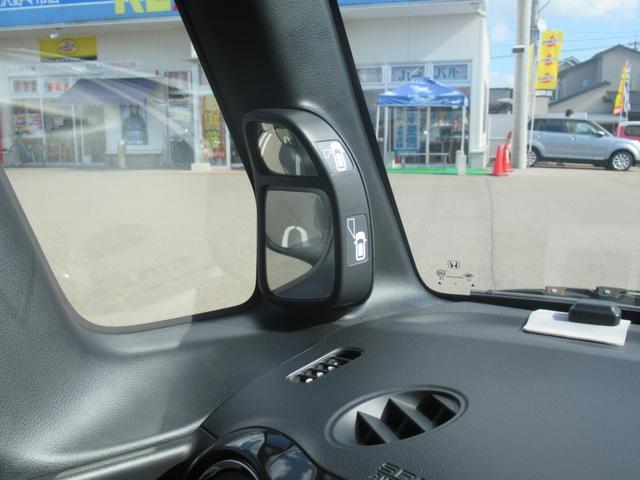 G・Lパッケージ 禁煙車【名古屋仕入】全国納車可能 走行距離32440KM 2018年製BS夏タイヤ Bluetoothオーディオ対応HDDナビ バックカメラ ETC 両側自動ドア ホーネット盗難防止 HID&フォグ(39枚目)