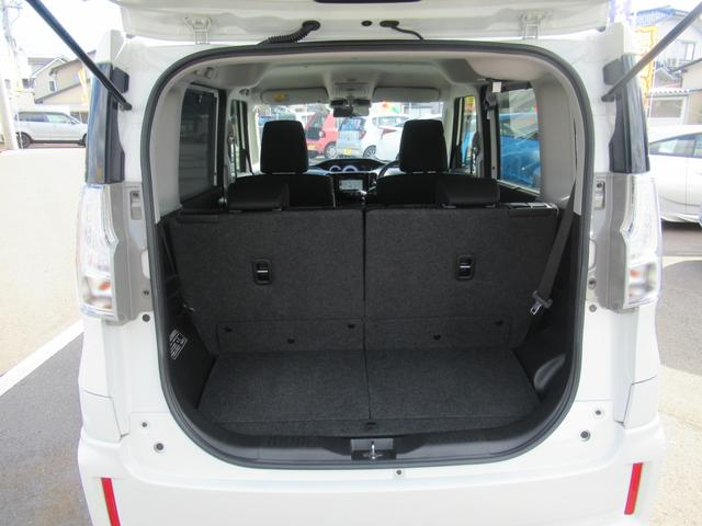 ハイブリッドMV 禁煙車1オーナー ナノイーオートAC 愛知県仕入 走行45321KM 衝突軽減DCBS 全方位カメラ Bluetoothオーディオ対応メーカーSDナビ 両側自動ドア 横滑防止 Iストップ Pスタート(19枚目)