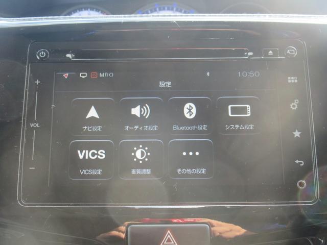 ハイブリッドMV 禁煙車1オーナー ナノイーオートAC 愛知県仕入 走行45321KM 衝突軽減DCBS 全方位カメラ Bluetoothオーディオ対応メーカーSDナビ 両側自動ドア 横滑防止 Iストップ Pスタート(22枚目)