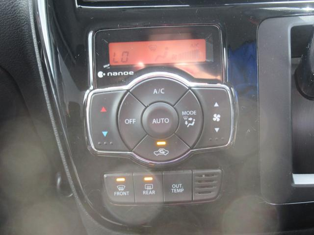 ハイブリッドMV 禁煙車1オーナー ナノイーオートAC 愛知県仕入 走行45321KM 衝突軽減DCBS 全方位カメラ Bluetoothオーディオ対応メーカーSDナビ 両側自動ドア 横滑防止 Iストップ Pスタート(23枚目)