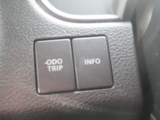 ハイブリッドMV 禁煙車1オーナー ナノイーオートAC 愛知県仕入 走行45321KM 衝突軽減DCBS 全方位カメラ Bluetoothオーディオ対応メーカーSDナビ 両側自動ドア 横滑防止 Iストップ Pスタート(24枚目)