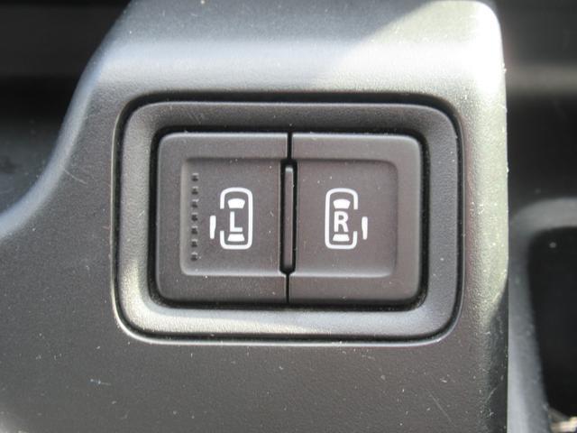 ハイブリッドMV 禁煙車1オーナー ナノイーオートAC 愛知県仕入 走行45321KM 衝突軽減DCBS 全方位カメラ Bluetoothオーディオ対応メーカーSDナビ 両側自動ドア 横滑防止 Iストップ Pスタート(25枚目)