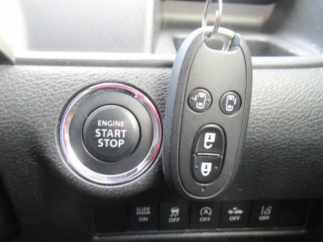 ハイブリッドMV 禁煙車1オーナー ナノイーオートAC 愛知県仕入 走行45321KM 衝突軽減DCBS 全方位カメラ Bluetoothオーディオ対応メーカーSDナビ 両側自動ドア 横滑防止 Iストップ Pスタート(30枚目)