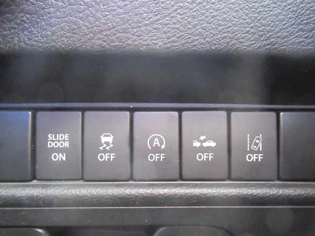 ハイブリッドMV 禁煙車1オーナー ナノイーオートAC 愛知県仕入 走行45321KM 衝突軽減DCBS 全方位カメラ Bluetoothオーディオ対応メーカーSDナビ 両側自動ドア 横滑防止 Iストップ Pスタート(31枚目)