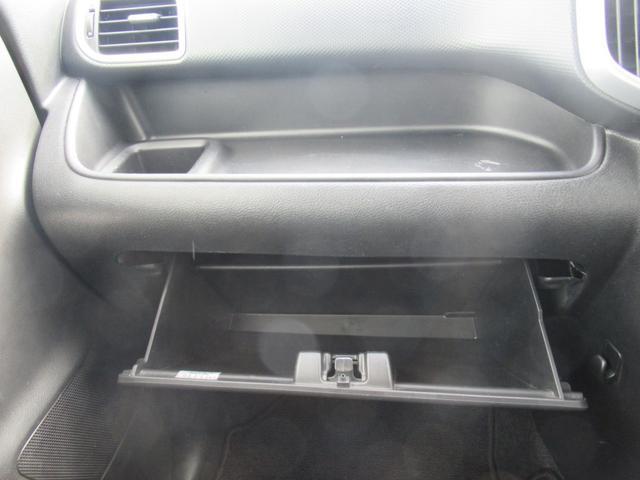 ハイブリッドMV 禁煙車1オーナー ナノイーオートAC 愛知県仕入 走行45321KM 衝突軽減DCBS 全方位カメラ Bluetoothオーディオ対応メーカーSDナビ 両側自動ドア 横滑防止 Iストップ Pスタート(32枚目)