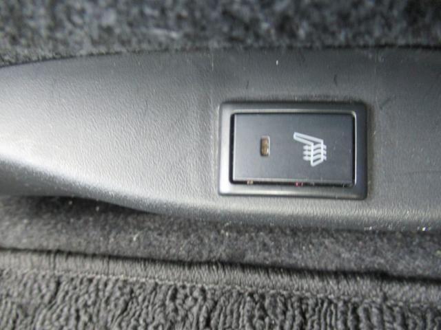 ハイブリッドMV 禁煙車1オーナー ナノイーオートAC 愛知県仕入 走行45321KM 衝突軽減DCBS 全方位カメラ Bluetoothオーディオ対応メーカーSDナビ 両側自動ドア 横滑防止 Iストップ Pスタート(34枚目)