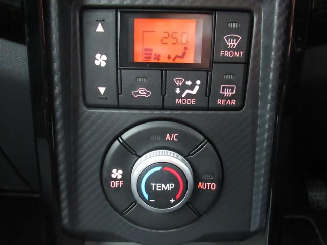 GR スポーツ 禁煙車1オーナー5MT足立区仕入 走行6612KM Bluetooth対応SDナビ32GB Bカメラ GR専用BBSアルミ フジツボマフラ ヒーター付レカロシート モモステ Pスタート(23枚目)