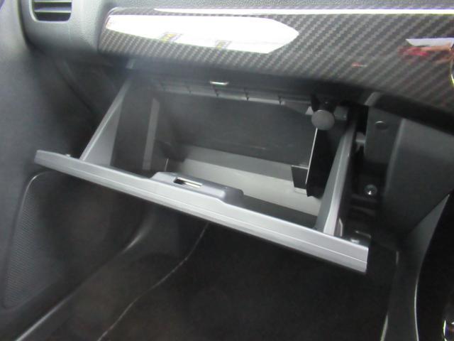 GR スポーツ 禁煙車1オーナー5MT足立区仕入 走行6612KM Bluetooth対応SDナビ32GB Bカメラ GR専用BBSアルミ フジツボマフラ ヒーター付レカロシート モモステ Pスタート(29枚目)