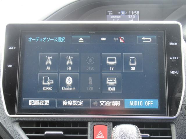 Si G's 禁煙車 衝突軽減 7人乗 横浜仕入 走行43385KM EGスターター 10型BTオーディオ対応SD地デジナビ 12.1フリップM ETC ナノイー空気清浄 両側自動ドア ハーフレザー(3枚目)