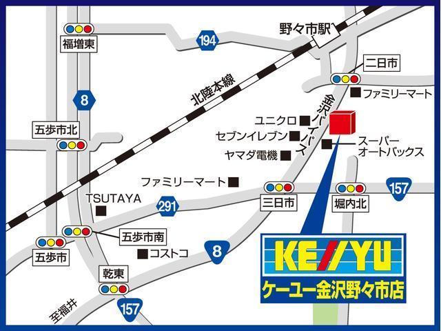 Si G's 禁煙車 衝突軽減 7人乗 横浜仕入 走行43385KM EGスターター 10型BTオーディオ対応SD地デジナビ 12.1フリップM ETC ナノイー空気清浄 両側自動ドア ハーフレザー(52枚目)