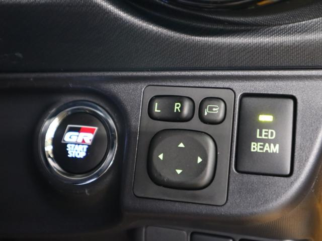 G GRスポーツ・17インチパッケージ 禁煙車【神戸仕入】全国納車可能 走行距離18396KM トヨタセーフティセンス衝突軽減 Bluetoothオーディオ対応SD地デジナビ Bカメラ ETC ハーフレザー 横滑防止装置 LEDビーム(32枚目)