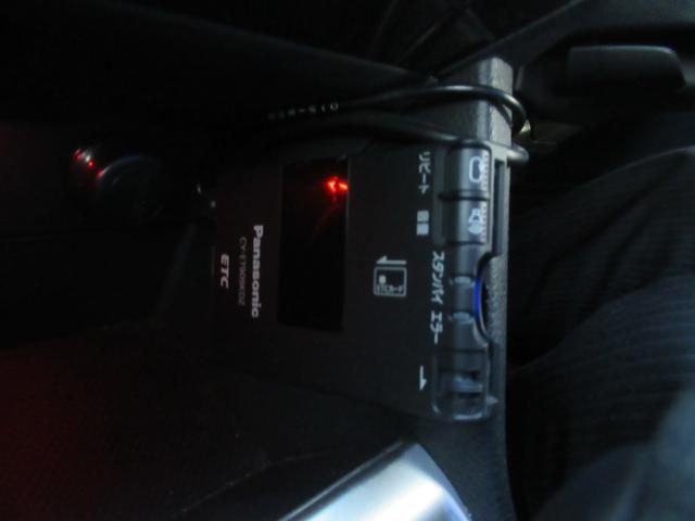 2.0GTアイサイト 禁煙車 衝突軽減 千葉県仕入 走行33615KM ストラーダBlutoothオーディオ対応SD地デジナビ Bカメラ ETC 専用18アルミ レーダークルーズ パドルシフト SIドライブ(31枚目)