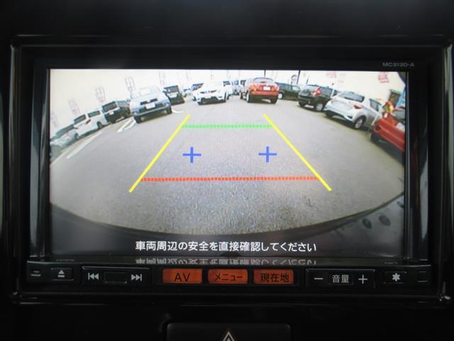 X 禁煙車 1オーナー【愛知県仕入】走行35097KM Bluetoothオーディオ対応SD地デジナビ バックカメラ ETC USB入力 オートエアコン インテリ&Pスタート Hレベライザー ベンチシート(22枚目)