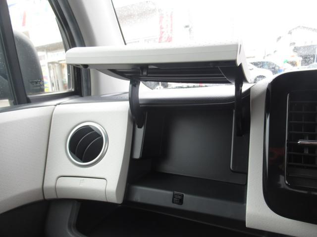 X 禁煙車 1オーナー【愛知県仕入】走行35097KM Bluetoothオーディオ対応SD地デジナビ バックカメラ ETC USB入力 オートエアコン インテリ&Pスタート Hレベライザー ベンチシート(30枚目)